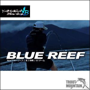 【送料無料】YAMAGA Blanks(ヤマガブランクス)BlueReef(ブルーリーフ)【 710/10 Chugger( 710/10 チャガー)】