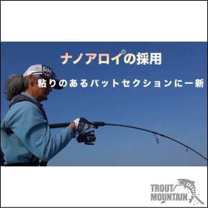【送料無料】アングラーズリパブリックシーラプチャー【SRJS-64M】【スピニングモデル】