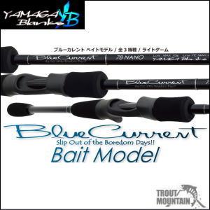【ご予約】【送料無料】YAMAGA Blanks(ヤマガブランクス)BlueCurrent (ブルーカレント )/78 NANO Bait Model 【78 ナノ ベイト モデル】
