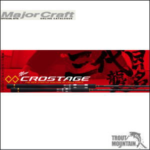 【送料無料】メジャークラフト「三代目」クロステージ/【CRX-802MH/S】ハードロックシリーズ【スピニングモデル】