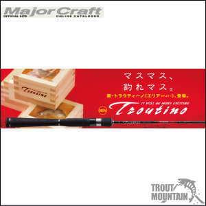 【送料無料】メジャークラフト【TTA-634UL】NEWトラウティ―ノ【スピニングモデル】【大型宅配便】
