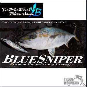 【即納】【送料無料】YAMAGA Blanks(ヤマガブランクス)BlueSniper 100MH【ブルースナイパー100MH】【スピニングモデル】