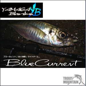 【即納】【送料無料】YAMAGA Blanks(ヤマガブランクス)BlueCurrent (ブルーカレント )/76 Stream【スピニングモデル】