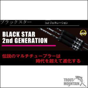 【ご予約】【送料無料】ゼスタ(下田漁具)BLACKSTAR(ブラックスター)S78(2nd ジェネレーション)