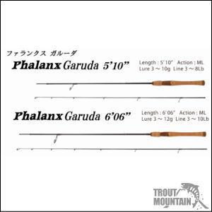 【送料無料】ハードストリームス/アイビーラインファランクスガルーダ 6'06''