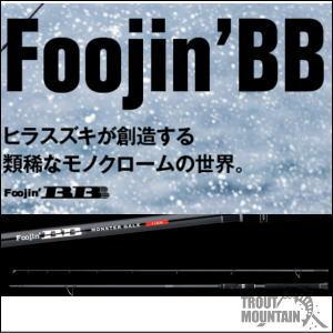 【送料無料】アピアFoojin'BB 【BUCC:IV 119MX】(バックフォー119MX)【スピニングモデル】