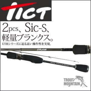 ティクト TICT SRAM 【EXR-64S-Sis】【大型宅配便】