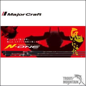 【送料無料】メジャークラフトエヌワン/ショアジギングロッド【NSS-1002HH】【スピニングモデル】