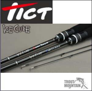 ティクト TICT ICE CUBE 【IC-74FS-Sis】【大型宅配便】