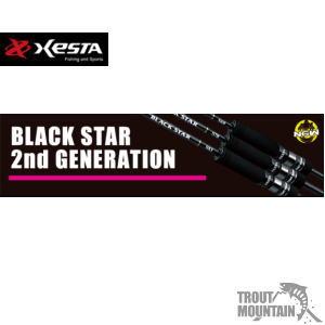 【送料無料】ゼスタ(下田漁具)BLACKSTAR(ブラックスター)S57(2nd ジェネレーション)【大型宅配便】