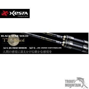 ゼスタ(下田漁具)BLACKSTAR(ブラックスター)【S510-S】TZ tunedショートレンジコントローラー 【大型宅配便】