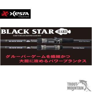 ゼスタ(下田漁具)BLACKSTAR(ブラックスター)HARD 【B72MHX】ロッキンベイトハンター【大型宅配便】