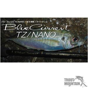 【ご予約】【送料無料】YAMAGA Blanks(ヤマガブランクス)BlueCurrent (ブルーカレント )93/TZ NANO All-Range【スピニングモデル】