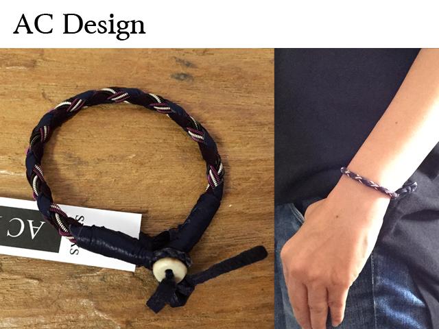 AC Design(エーシーデザイン)レザーブレスレット Hymer Bracelet/アクセサリー/北欧