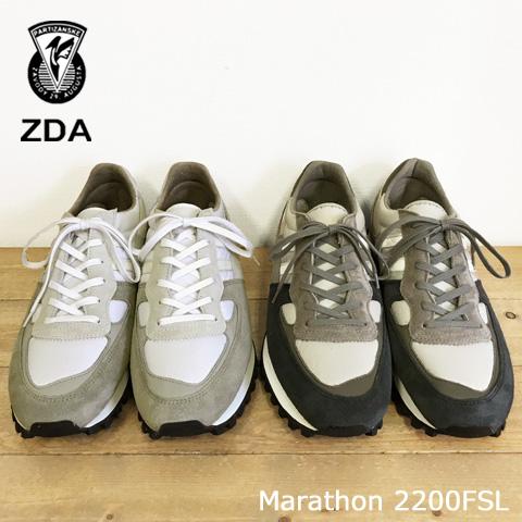 ZDA(ゼットディーエー)マラソン スニーカー Marathon 2200FSL Men'sランニングソール/マラソンソール/レトロスニーカー/レトロ