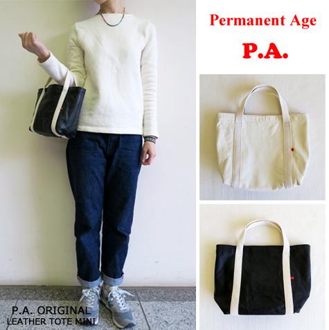 Permanent Age(パーマネントエイジ)レザートートミニ/レザーバック/トートバッグ/ナチュラル/天然素材/LEATHER TOTE MINI