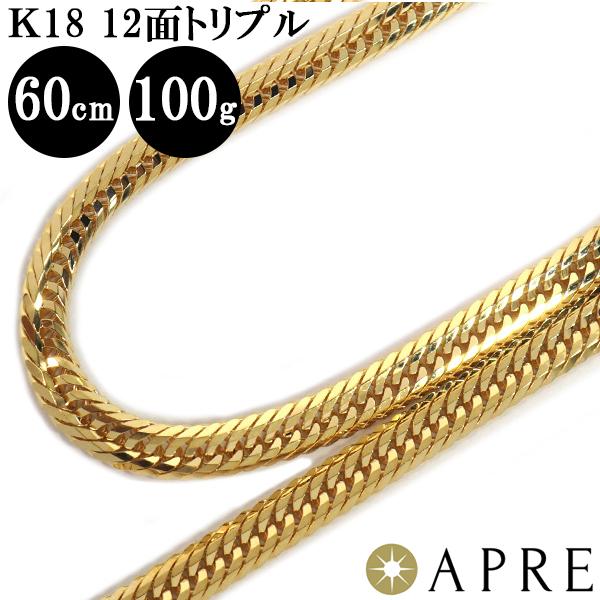 【新品】K18 喜平 ネックレス トリプル12面 60cm 100g キヘイ 12面トリプル 十二面 18金 造幣局検印 750 ki-k18-t12-60cm-100g