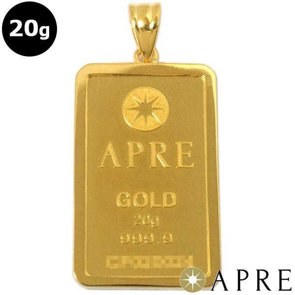超安い 純金 インゴット 新品 24金 ペンダントトップ 20g BER 枠シルバー APRE 限定価格セール GOLD ゴールドバー