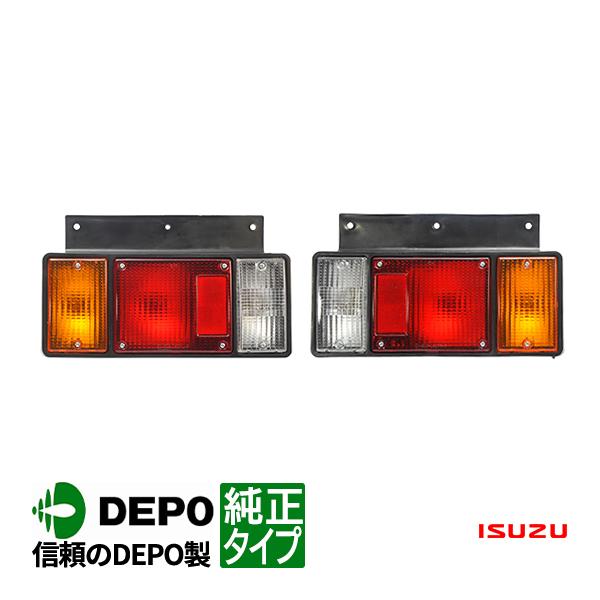 超低PMエルフ 24V車 テール 左右セット 台湾DEPO製 いすゞ 平成16年6月~平成18年12月 純正タイプ