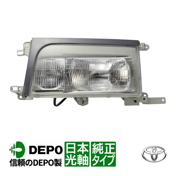 トヨタ コースター (平成5年~平成19年) 純正タイプ ヘッドライト 左側/助手席側 台湾製
