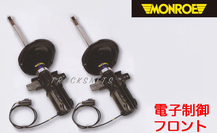 【送料無料】ボルボ S60 4WD (2000年~2010年)【モンロー 電子制御式 ショック】 (フロント 左右 2本)【 正規メーカー品 】C2501