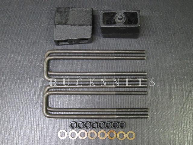 シボレー タホ 4WD 1992年~1999年【プロコンプ 5.5インチ リフトアップ ブロックキット】 リア