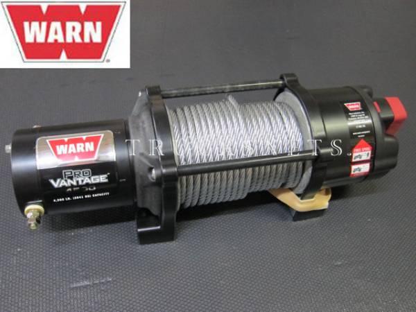 WARN ウォーン 電動 ウインチ プロバンテージ 4500 (4500ポンド) ウオーン 90450