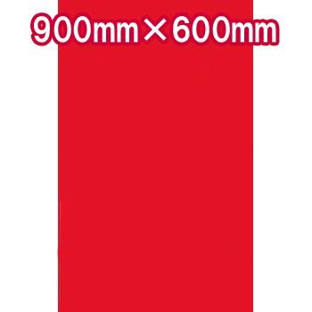 すぐ作れるオリジナルマッドガード お取り寄せ カッターでだれでも泥除け名人☆ 買物 激安 激安特価 送料無料 レッド 3mm×600mm×900mm 泥除けEVAシリーズ