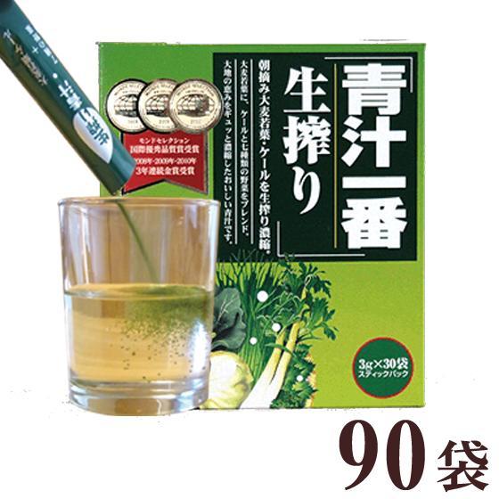 青汁一番生搾り 90包 クロロフィル SOD 酵素 国産 ケール 大麦若葉 ミネラル 大分 ビタミン 大分 ミネラル クロロフィル 低温加工, シームレスインナーSMOON-スムーン:99d3f08f --- officewill.xsrv.jp