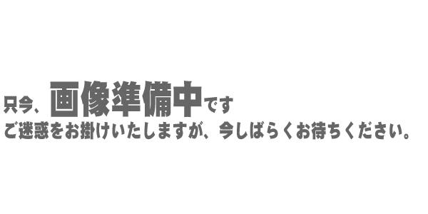 Schilke SP【トランペット用マウスピース】, スリーアール:21876313 --- officewill.xsrv.jp