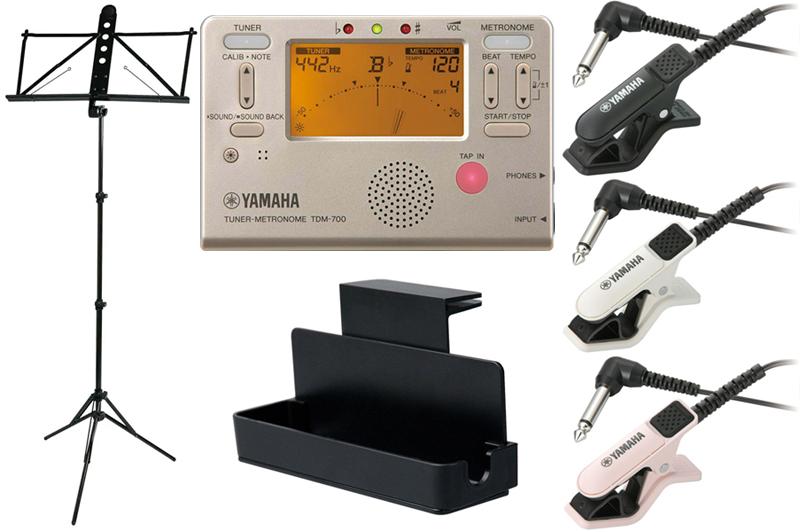セットがお買い得 YAMAHA TDM-700G チューナーメトロノーム 譜面台 MS-250ALS 4点セット TM-30 激安挑戦中 送料無料カード決済可能 MS-RKDX