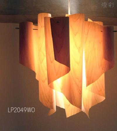 DI CLASSE ディクラッセ アウロ ウッド M ペンダントライト 照明 ヒノキ 木 きれい かわいい おしゃれ LP2049WO