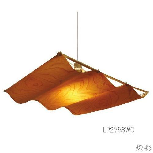 DI CLASSE ディクラッセ ペンダントライト インテリア照明 間接照明 照明 和風 和室 木 ウッド 1灯 おしゃれ きれい かわいい LP2758WO