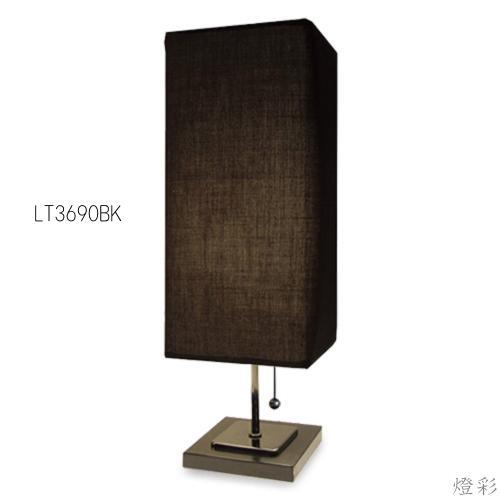 【予約】DI CLASSE ディクラッセ スタンドライト テーブルライト 間接照明 置き型照明 和風 和室 和洋折衷 布 ファブリック くろ 黒 ブラック black おしゃれ かわいい きれい LT3690BK