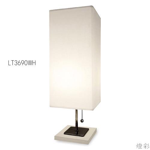 DI CLASSE ディクラッセ スタンドライト テーブルライト 間接照明 置き型照明 和風 和室 和洋折衷 布 ファブリック しろ 白 ホワイト white おしゃれ かわいい きれい LT3690WH