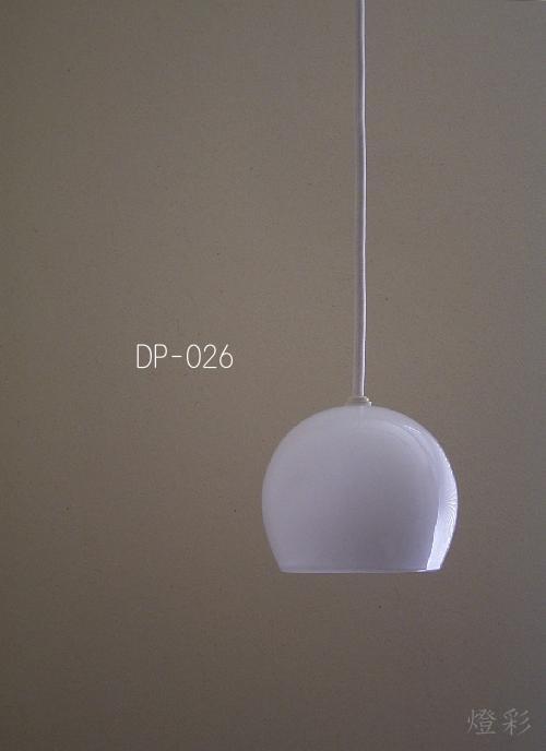 Flames フレイムス フレイムスタキマル ペンダントライト 間接照明 インテリア照明 和室 洋室 和風 照明 しろ 白 ホワイト white ガラス 乳白ガラス 手作り DP-026