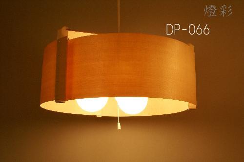 Flames フレイムス フレイムス木風車ペンダント ペンダントライト 和室 洋室 和洋折衷 和風 木 白木おしゃれ きれい かわいい DP-066