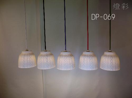 Flames フレイムス フレイムストレースフェイスライト ペンダントライト 和室 洋室 和風 インテリア照明 照明 磁器 ニットデザイン しろ 白 ホワイト white カラー かわいい おしゃれ きれい DP-069(カラー)