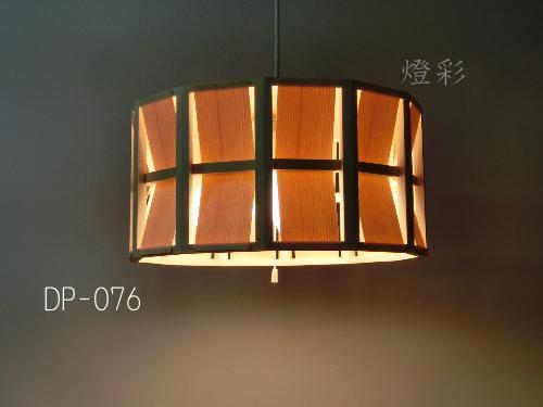 Flames フレイムス フレイムスキンセイ ペンダントライト 和室 洋室 和洋折衷 和風 木 白木 おしゃれ きれい かわいい DP-076