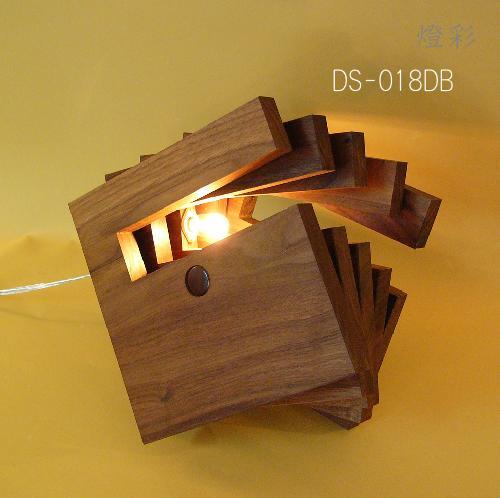 Flames フレイムス フレイムスエルウィッチ スタンドライト テーブルライト 木 インテリア照明 間接照明 おしゃれ かわいい きれい シンプル DS-018DB