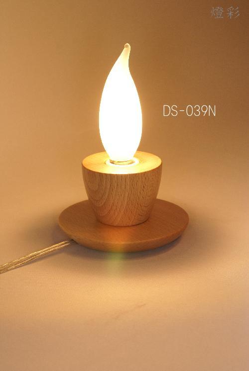 Flames フレイムス フレイムスカプチーノライト ナチュラル スタンドライト テーブルライト 木 木製 照明 和室 洋室 和洋折衷 和風 洋風 おしゃれ かわいい おしゃれ DS-039N