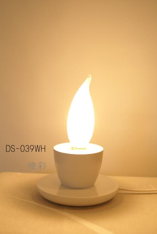 Flames フレイムス フレイムスカプチーノライト ホワイト white しろ 白 スタンドライト テーブルライト 照明 和室 洋室 和洋折衷 和風 洋風 おしゃれ かわいい おしゃれ DS-039