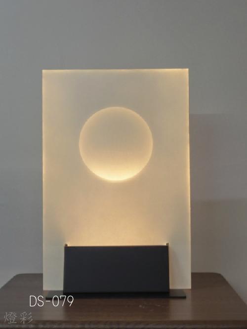 Flames フレイムス フレイムスツキアカリ スタンドライト テーブルライト 間接照明 和室 和風 しろ 白 ホワイト white つき 月 ムーン MOON おしゃれ かわいい きれい DS-079