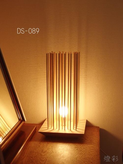 Flames フレイムス フレイムスカド テーブルライト 洋室 和室 和風 和洋折衷 照明 間接照明 木 おしゃれ かわいい きれい DS-089