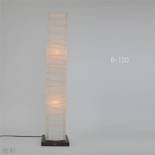 彩光デザイン 和紙 照明 スタンドライト 2灯 フロアライト しろ 白 ホワイト white 揉み紙 麻葉 かわいい きれい おしゃれ B-120 揉み紙×(角)麻葉白