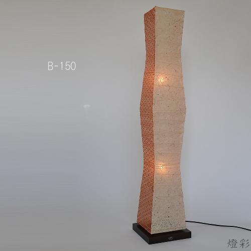 彩光デザイン スタンドライト フロアライト インテリア照明 和室 和風 和紙 2灯 雲龍 麻葉 煉瓦 おしゃれ きれい かわいい B-150 落水雲龍×麻葉煉瓦