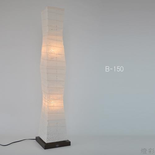 彩光デザイン 和紙 照明 スタンドライト 2灯 フロアライト しろ 白 ホワイト white 椿 komorebi かわいい きれい おしゃれ B-150 komorebi椿