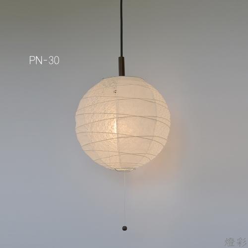 彩光デザイン ペンダントライト インテリア照明 照明 シンプル 和室 リビング 寝室 子供部屋 和風 和紙 1灯 ツイン ホワイト 白 しろ おしゃれ かわいい きれい PN-30 ツインホワイト