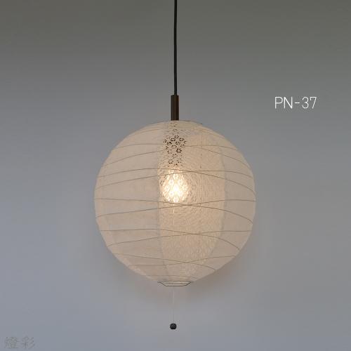 彩光デザイン ペンダントライト インテリア照明 照明 シンプル 和室 リビング 寝室 子供部屋 和風 和紙 1灯 ツイン ホワイト 白 しろ おしゃれ かわいい きれい PN-37 ツインホワイト