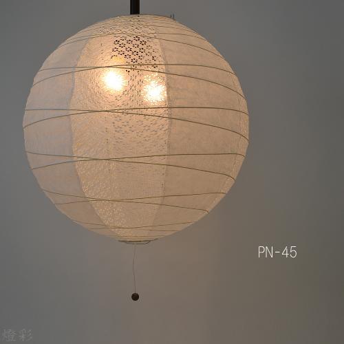 彩光デザイン ペンダントライト インテリア照明 照明 シンプル 和室 和風 和紙 2灯 しろ 白 ホワイト white ツイン おしゃれ かわいい きれい PN-45 ツインホワイト